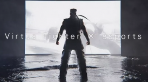 Virtua Fighter esports teased