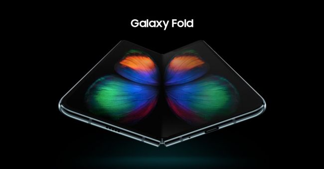 Notre unboxing du Samsung Galaxy Fold