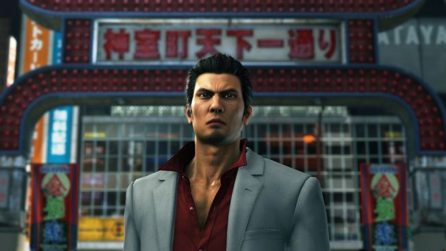 Yakuza Remastered Collection arrive sur PS4