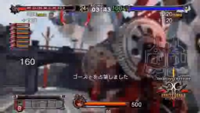 Guilty Gear 2 Overture - Soldier Massacre demo