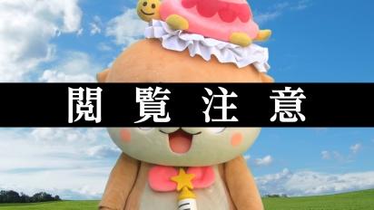 Just Cause 4 - Japanese Marketing Trailer