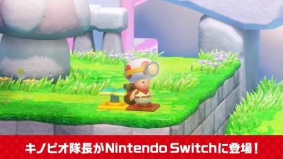 Captain Toad: Treasure Tracker - Japanse Gameplay Trailer