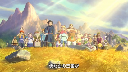 Ni no Kuni II: Revenant Kingdom - TGS 2017 Trailer