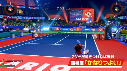 Mario Tennis Aces - Japanese Gameplay